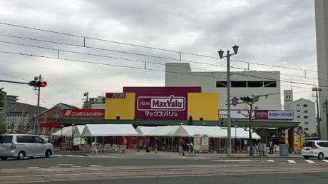 マックスバリュ千田店