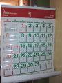 シーガル ビニールポケットカレンダー