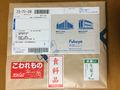 [広島電鉄]2019年6月株主優待 ゆうパック
