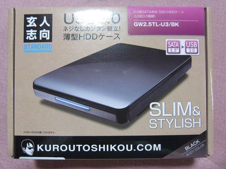 """玄人志向 GW2.5TL-U3/BK(2.5"""" USB3.0/SATA)"""