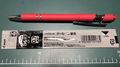 National Pen レインボー・アルファ・ソフトタッチペン と替芯