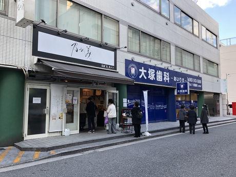 「乃が美」はなれ 広島店・歯科などが入居するビル