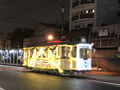 [広島電鉄200形電車]クリスマス電飾の疾走する238号車