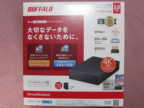 HD-LDS2.0U3-BA  パッケージ