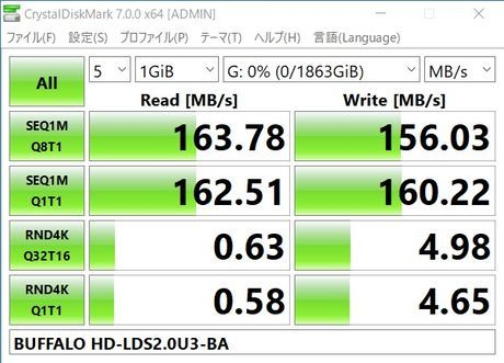 BUFFALO HD-LDS2.0U3-BA
