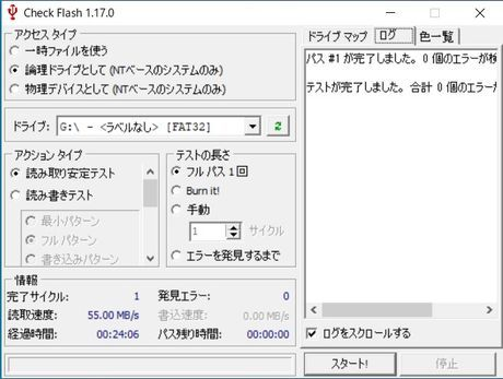 Check Flash USB3.0 SDCZ48-032G-U46