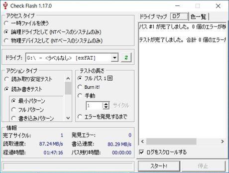 Check Flash microSDXCカード SDSQQNR-128G-GN6IA