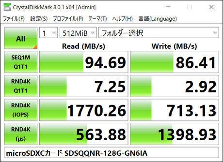 microSDXCカード SDSQQNR-128G-GN6IA