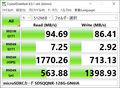 [SanDisk][CrystalDiskMark]microSDXCカード SDSQQNR-128G-GN6IA