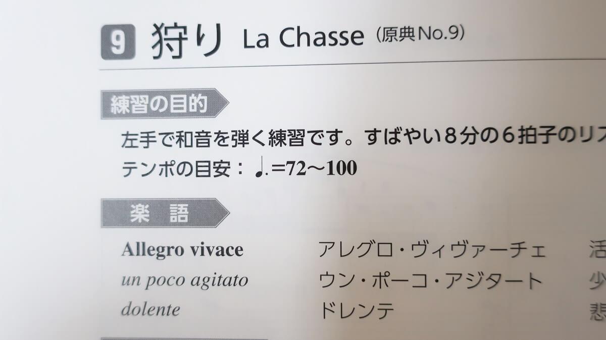 f:id:shisanun:20201126132610j:plain