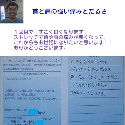 f:id:shiseik:20160623051114j:plain