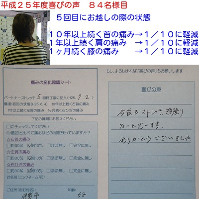 f:id:shiseik:20160628114153j:plain