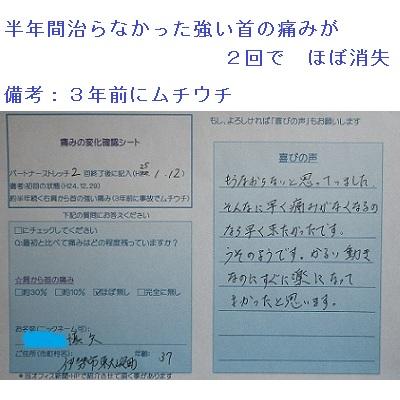 f:id:shiseik:20160629165351j:plain