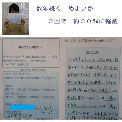 f:id:shiseik:20160629193753j:plain
