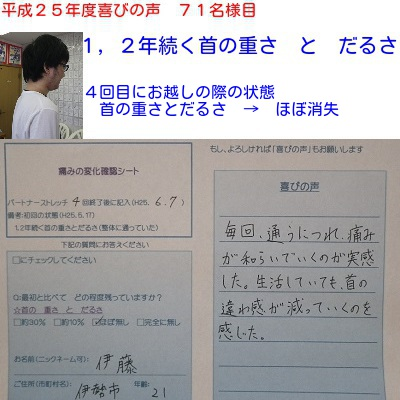 f:id:shiseik:20160630051556j:plain
