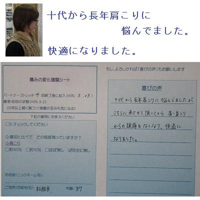 f:id:shiseik:20160630122745j:plain