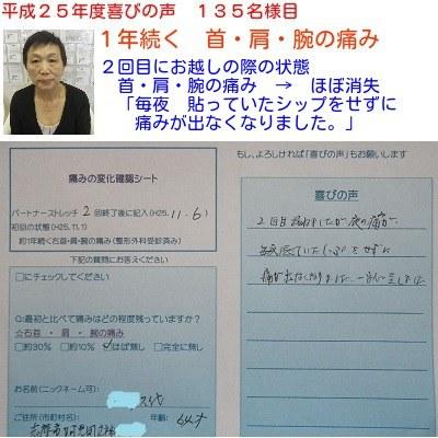 f:id:shiseik:20160701080745j:plain