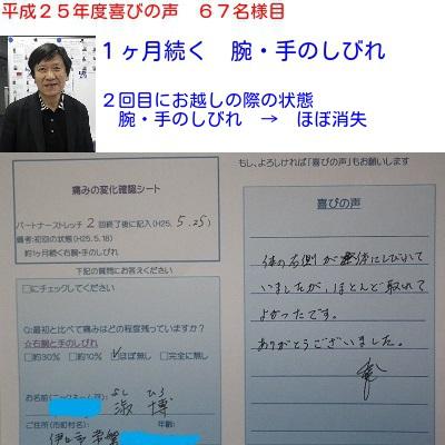 f:id:shiseik:20160702074040j:plain