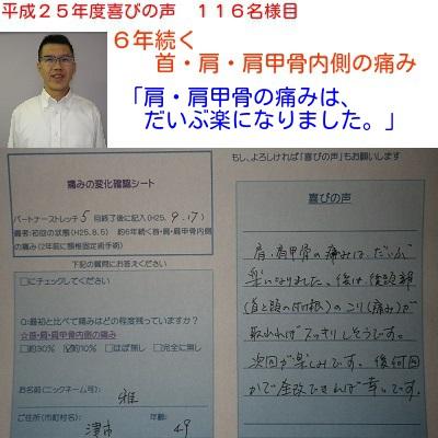 f:id:shiseik:20160706145100j:plain