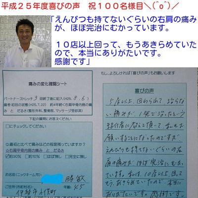 f:id:shiseik:20160707050850j:plain