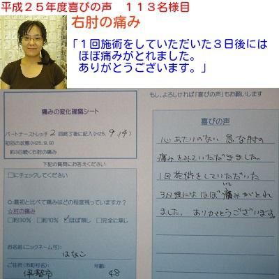 f:id:shiseik:20160708055447j:plain