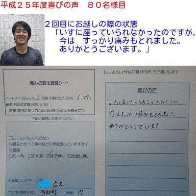 f:id:shiseik:20160709205037j:plain