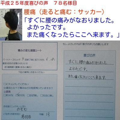 f:id:shiseik:20160709214425j:plain