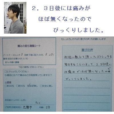 f:id:shiseik:20160711052738j:plain