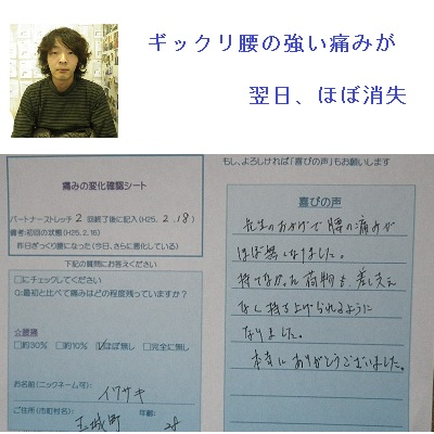 f:id:shiseik:20160712053534j:plain