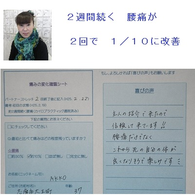 f:id:shiseik:20160712054458j:plain