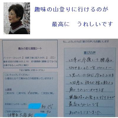f:id:shiseik:20160712095314j:plain