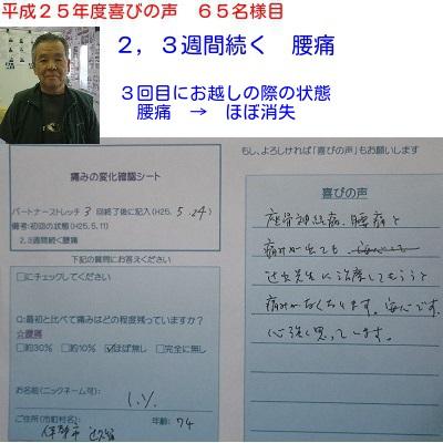 f:id:shiseik:20160712192402j:plain