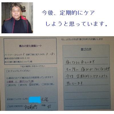 f:id:shiseik:20160712193044j:plain
