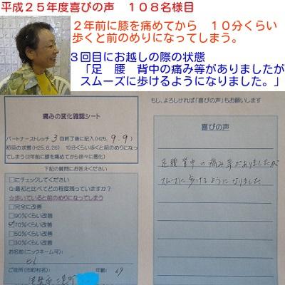 f:id:shiseik:20160713052230j:plain