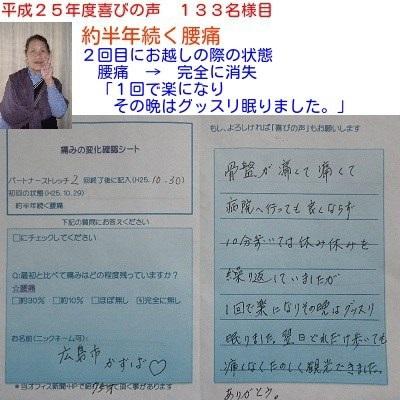f:id:shiseik:20160713070135j:plain