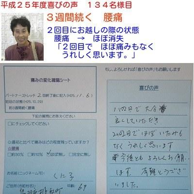 f:id:shiseik:20160713085132j:plain