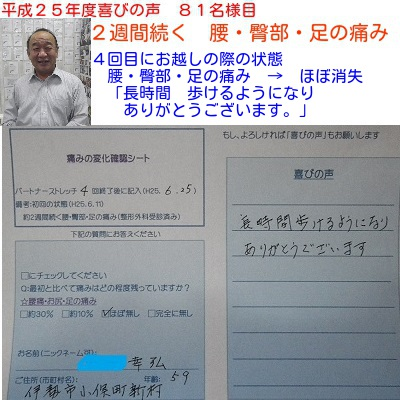 f:id:shiseik:20160714074738j:plain