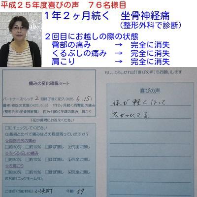 f:id:shiseik:20160714080110j:plain