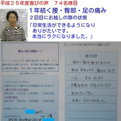 f:id:shiseik:20160714102027j:plain