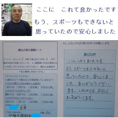 f:id:shiseik:20160715162536j:plain