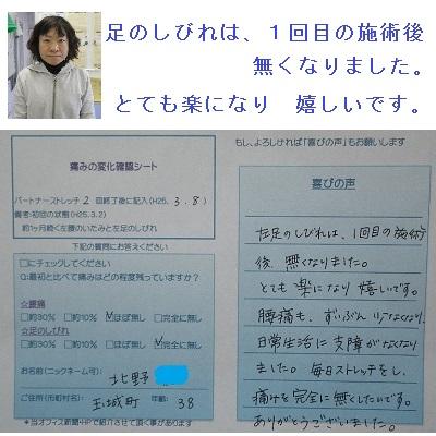f:id:shiseik:20160715215826j:plain