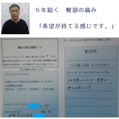 f:id:shiseik:20160716061743j:plain