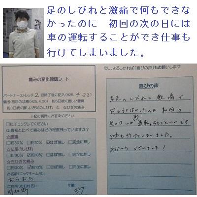 f:id:shiseik:20160716213355j:plain