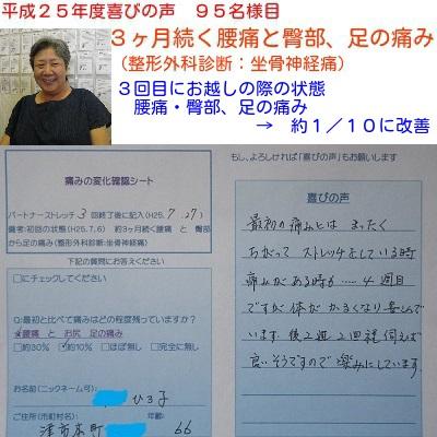 f:id:shiseik:20160717200831j:plain