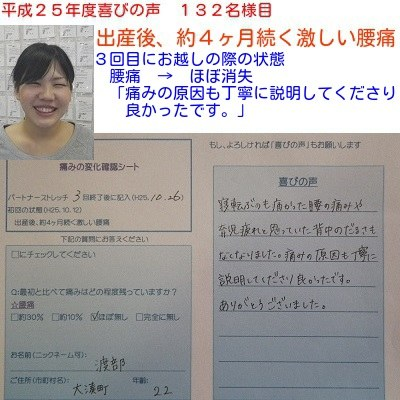 f:id:shiseik:20160720191333j:plain
