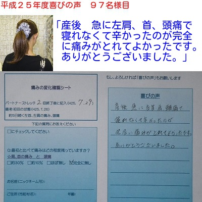 f:id:shiseik:20160721050250j:plain