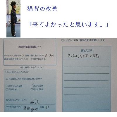 f:id:shiseik:20160721112606j:plain