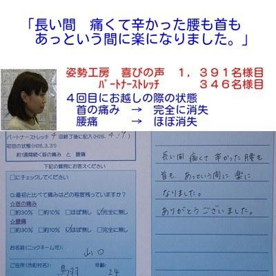 f:id:shiseik:20160721175040j:plain