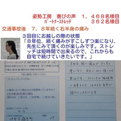 f:id:shiseik:20160722063045j:plain