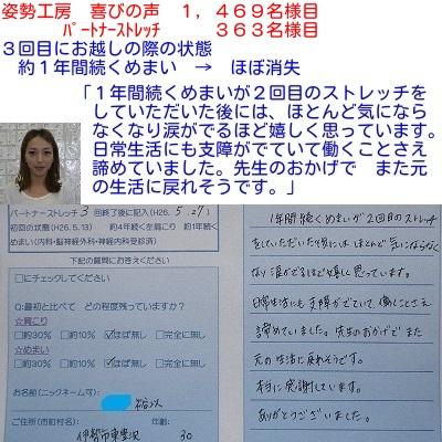 f:id:shiseik:20160722171815j:plain
